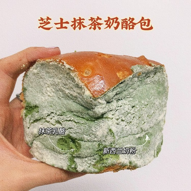 Tranh nhau đặt mua bánh mì trông như bị mốc với giá gần 65 nghìn đồng/chiếc - 1