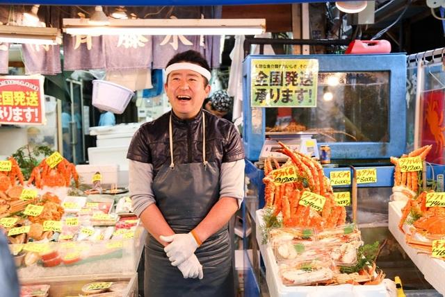 Học người Nhật cách du ngoạn Tokyo chỉ với 0 đồng - 7