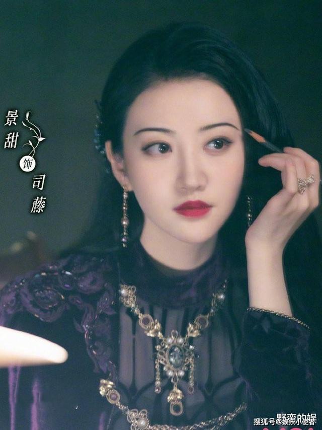 Bi chê diễn dở, tại sao mỹ nhân Bắc Kinh Cảnh Điềm vẫn luôn được ưu ái? - 7