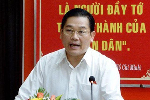 Trưởng Ban Tổ chức Thành ủy Đà Nẵng qua đời - 1