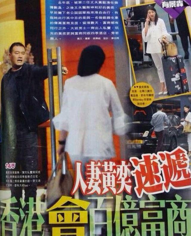 Huỳnh Dịch: Mỹ nhân điêu đứng sự nghiệp vì scandal giật bồ, ngoại tình - 10