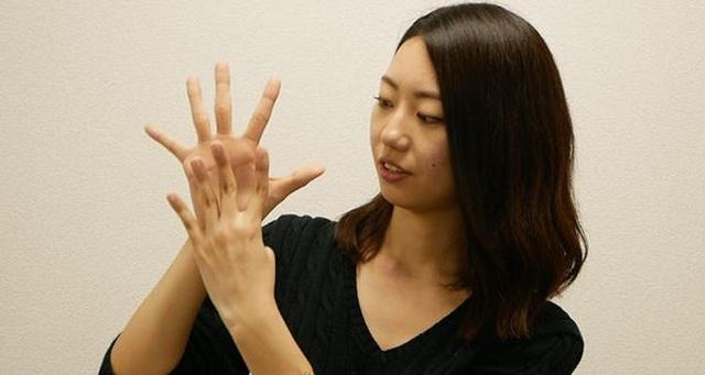Bí ẩn trong ngôn ngữ cơ thể của người Nhật Bản - 6