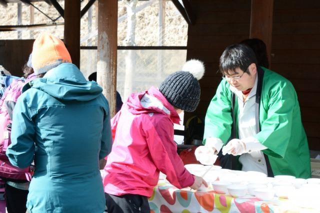 Về cố đô Nara hòa mình vào lễ hội leo núi mùa đông - 8
