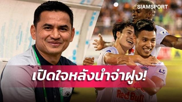 Kiatisuk trả lời báo Thái Lan: HA Gia Lai thắng nhờ may mắn - 1