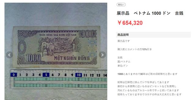Tiền cũ 1.000 đồng được rao bán giá gần 140 triệu đồng - 1