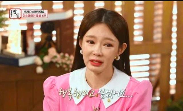 Nam thần tượng xứ Hàn bị vợ hơn 11 tuổi tố lừa gạt, phụ bạc - 2