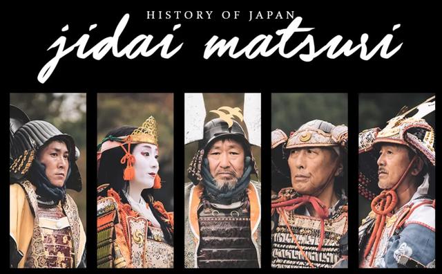 Lễ hội ngược dòng thời gian tái hiện lịch sử nghìn năm của cố đô Kyoto - 8