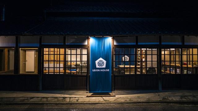 Khách sạn mì udon Shikoku - nơi lưu giữ tinh hoa ẩm thực Nhật Bản - 1