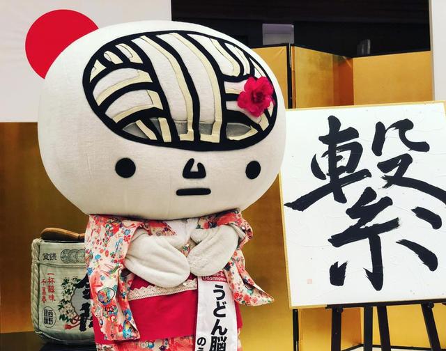 Khách sạn mì udon Shikoku - nơi lưu giữ tinh hoa ẩm thực Nhật Bản - 5