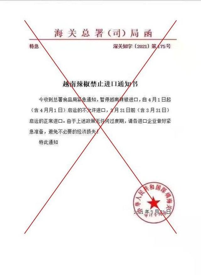 Thực hư thông tin Trung Quốc cấm nhập khẩu ớt từ Việt Nam - 1