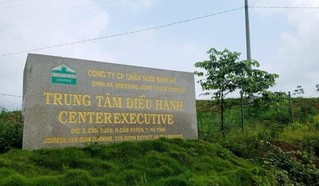 Dự án nuôi bò 4.500 tỷ đồng liên quan ông Trần Bắc Hà xin tái cơ cấu - 1
