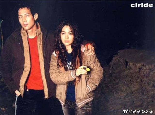Song Hye Kyo: Từng bị chê béo múp và người bạn khác giới bí mật - 4