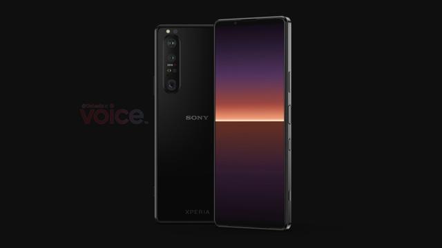 Chưa từ bỏ sân chơi di động, Sony thông báo ra mắt smartphone cao cấp mới - 2