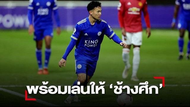 Thái Lan tăng cường hỏa lực cực mạnh từ Anh dự vòng loại World Cup - 2