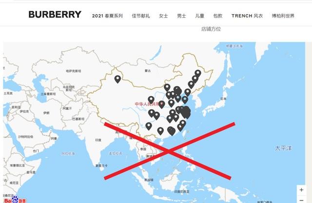 Phát hiện nhãn hàng Gucci, Chanel, Burberry đăng bản đồ đường lưỡi bò - 3