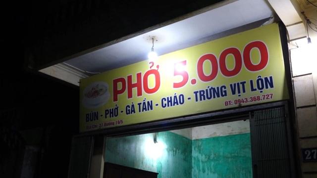 Quán phở 5000 đồng: 16 năm không tăng giá, ngày bán 500 bát ở Nam Định - 2