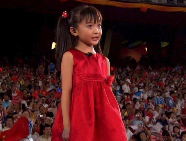 Bé gái Olympic Lâm Diệu Khả ở tuổi 21: Có còn ai nhận ra? - 1