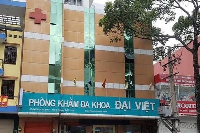 Phòng khám Đại Việt - địa chỉ chăm sóc sức khỏe khu vực phía Nam - 1