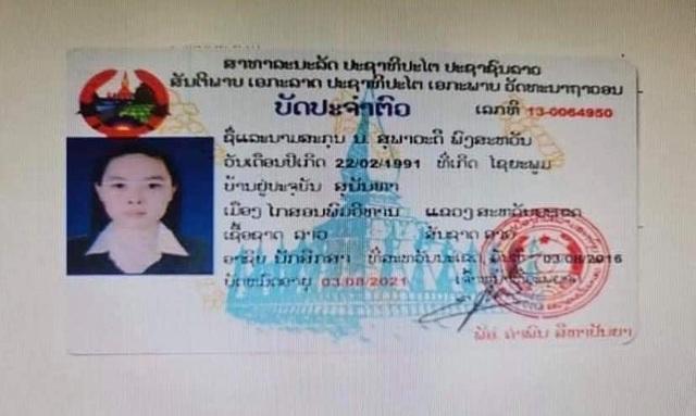 Nhan sắc hoa hậu Lào vừa trả lại vương miện vì nghi án khai gian tuổi - 4