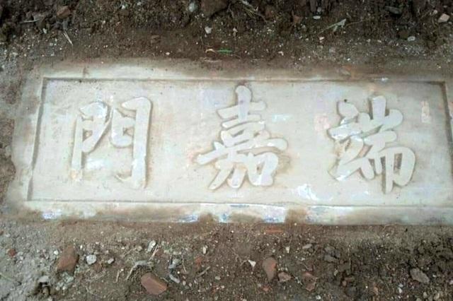 Phát hiện tấm bảng đá trên cửa vào Tam Cung Lục Viện bị san phẳng - 1