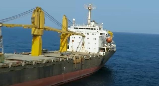 Tàu hàng Iran nghi bị tấn công bằng tên lửa - 1
