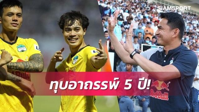 Báo Thái Lan nổ tung trời khi Kiatisuk đánh bại đội bóng của Huỳnh Đức - 1