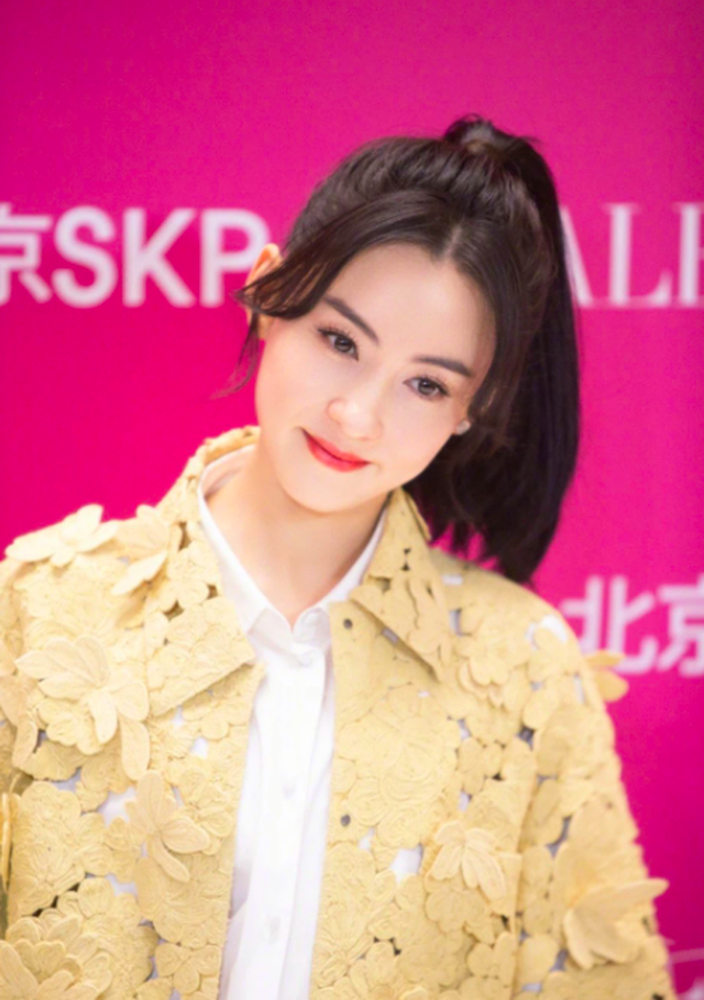 Trương Bá Chi trẻ đẹp như teen girl, kiếm bộn tiền nhờ tin đồn bầu bí - 1