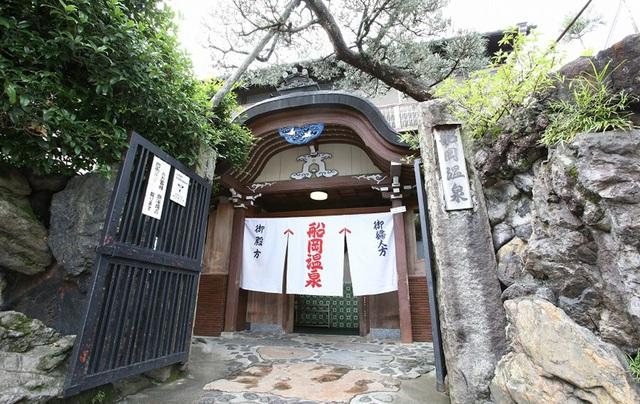 Funaoka Onsen - Sento cổ lâu đời ở cố đô Kyoto - 1