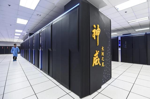 Vì sao Mỹ giáng đòn công nghệ xương sống của Trung Quốc? - 1