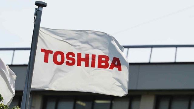 Từ tượng đài công nghệ, Toshiba sắp bán mình với giá 20 tỷ USD - 1