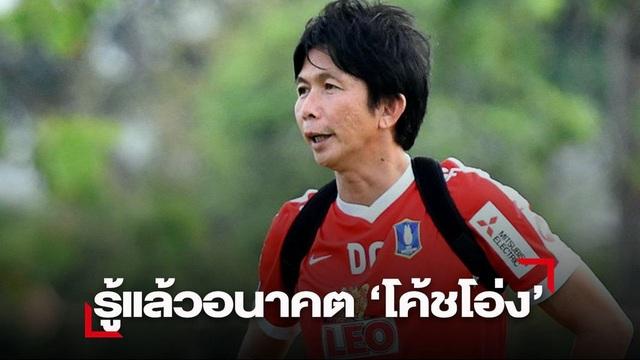 Báo Thái Lan: Dusit có thể dẫn dắt CLB TPHCM - 1