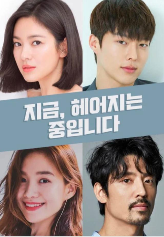 Song Hye Kyo đốn tim người hâm mộ với ảnh chụp trộm - 4