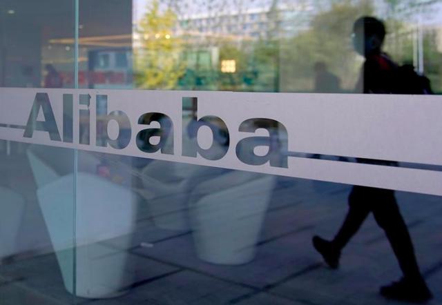 Alibaba hứa giảm các rào cản sau án phạt kỷ lục, cổ phiếu tăng mạnh - 1