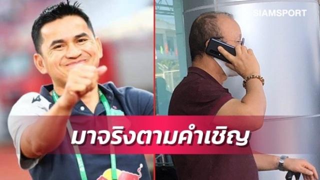 HLV Park Hang Seo thân thiết với Kiatisuk, báo Thái Lan lo lắng - 1