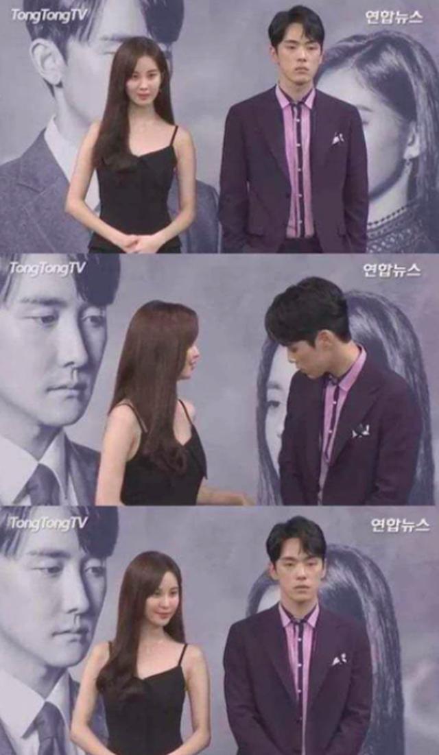 Điên nữ Seo Ye Ji bị tố xấu tính, thích điều khiển bạn trai - 2