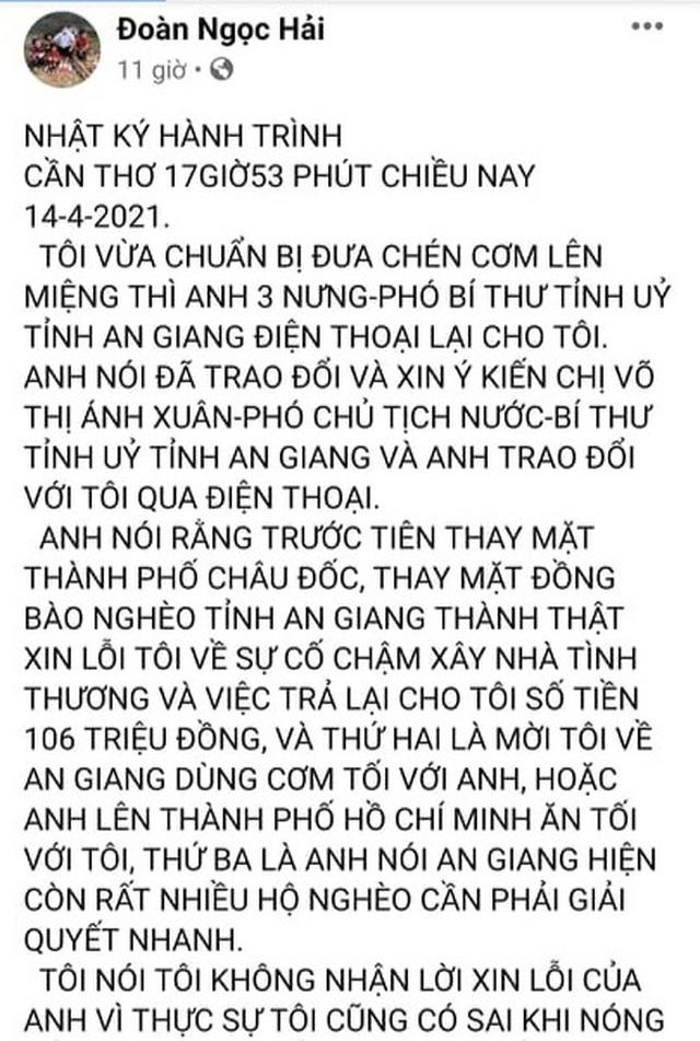 Ông Đoàn Ngọc Hải lại đổi ý, tiếp tục gửi tiền ủng hộ người nghèo An Giang - 1