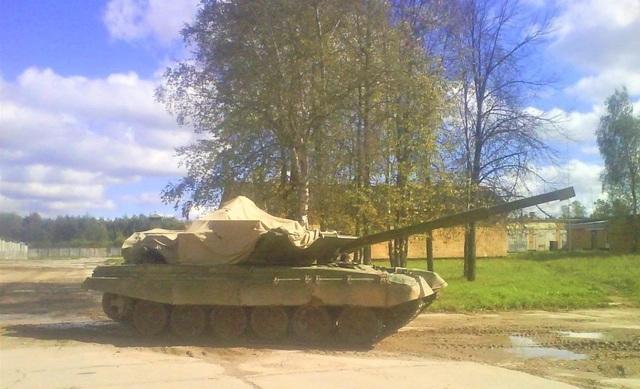 Người Mỹ nghi Nga có xe tăng chiến đấu chủ lực bí mật - 2