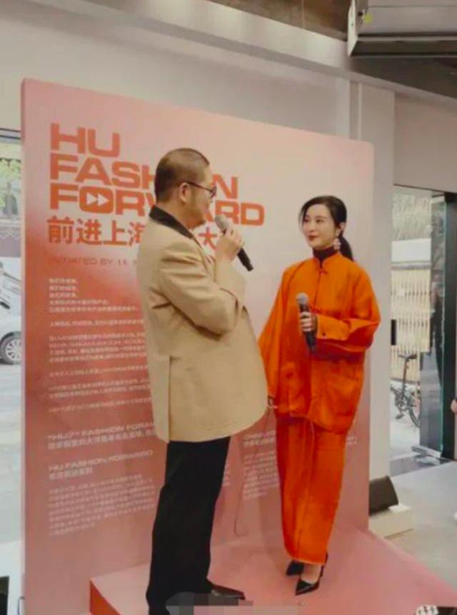 Ngắm ảnh thời hoa khôi của Phạm Băng Băng, tiếc nuối sự nghiệp rực rỡ - 14