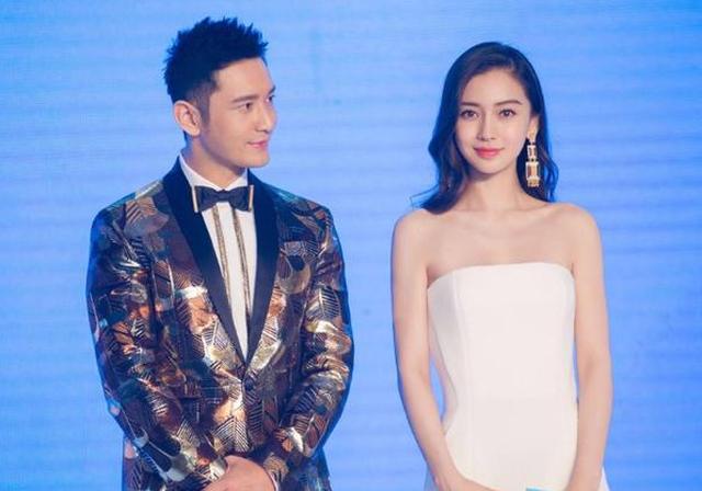 Vợ chồng Huỳnh Hiểu Minh và Angelababy xuất hiện cùng nhau - 5