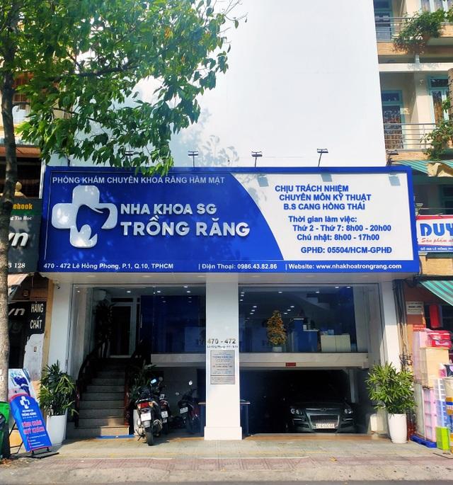 Nha khoa trồng răng SG - phòng khám răng hàm mặt được Sở Y tế cấp phép - 1