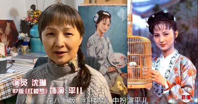 Cuộc đời thăng trầm của dàn diễn viên Hồng Lâu Mộng sau 34 năm - 19