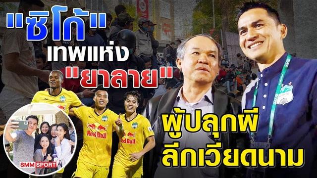 Báo Thái Lan: Kiatisuk đánh thức người khổng lồ ngủ quên HA Gia Lai - 1