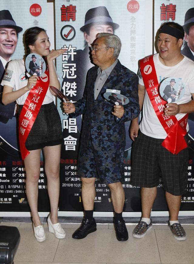 Tỷ phú nức tiếng Hồng Kông hò hẹn với 1000 cô gái, qua đời trong cô độc - 9