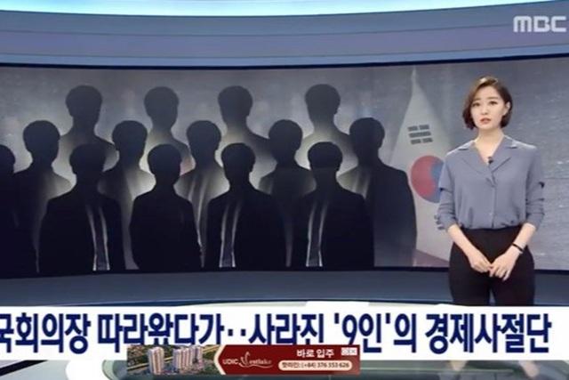 Giả doanh nhân đi cùng chuyên cơ đoàn Chủ tịch Quốc hội để ở lại Hàn Quốc - 1