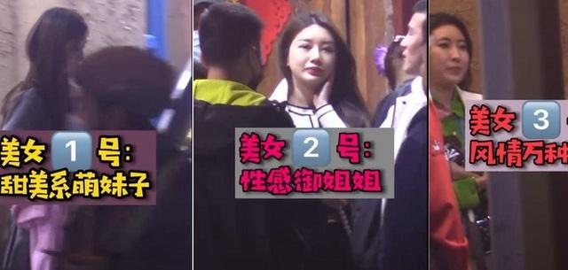 Mỹ nam đa tình bậc nhất Hoa ngữ bị bắt gặp hò hẹn 3 cô gái trong một tối - 1