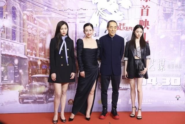 Giai nhân mới của đạo diễn Trương Nghệ Mưu - 1