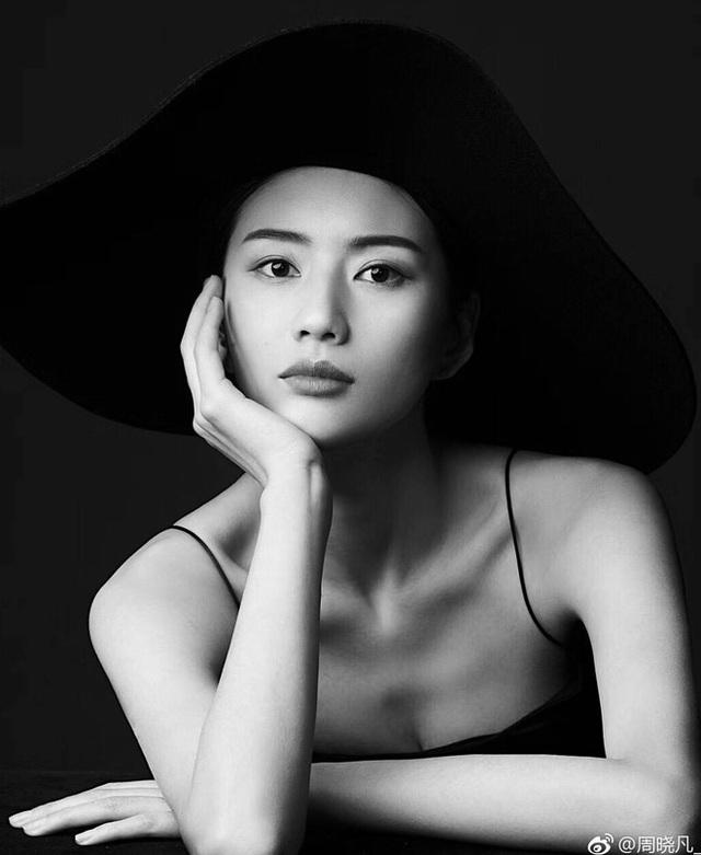 Giai nhân mới của đạo diễn Trương Nghệ Mưu - 3