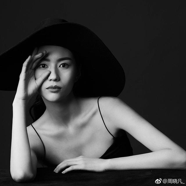 Giai nhân mới của đạo diễn Trương Nghệ Mưu - 2