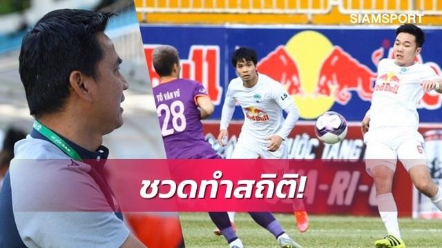 Báo Thái Lan tiếc khi HLV Kiatisuk lỡ hẹn kỷ lục mới cùng HA Gia Lai - 2
