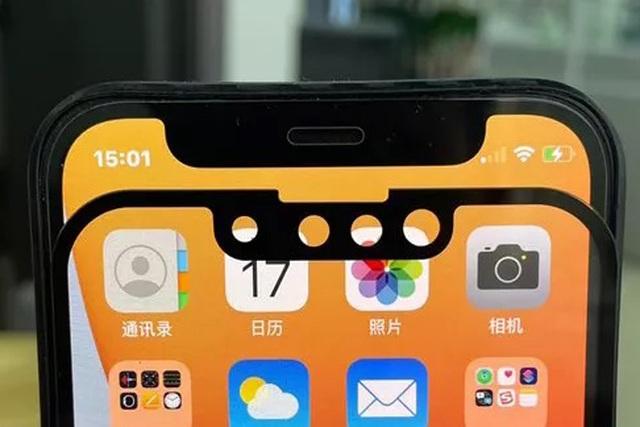 Những tính năng được trông đợi nhất trên iPhone 13 - 2